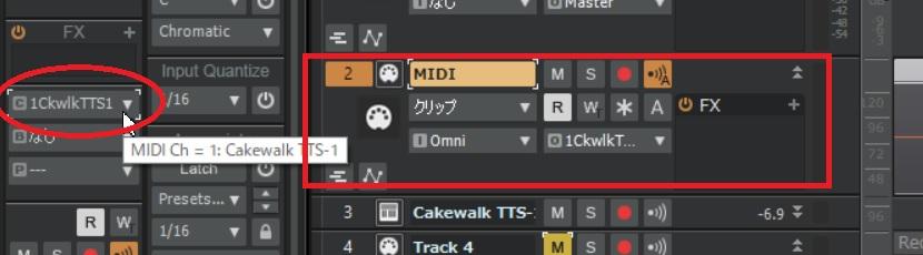 MIDIチャンネルの変更