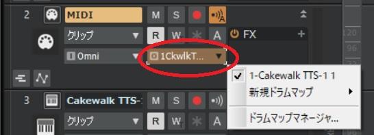 MIDI出力の確認