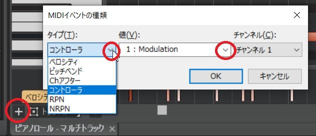 モジュレーションの追加