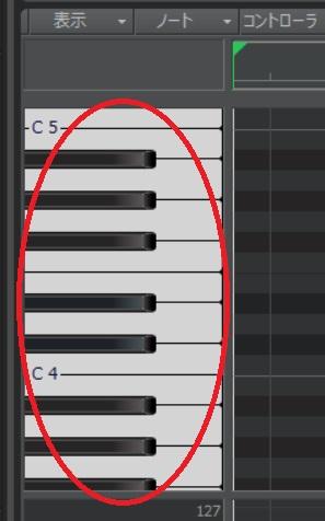 ピアノロールで音出しチェック