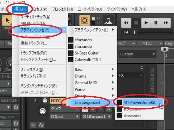 MT Power Drum Kit 2を選択