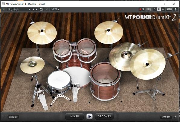 MT Power Drum Kit 2のメイン画面