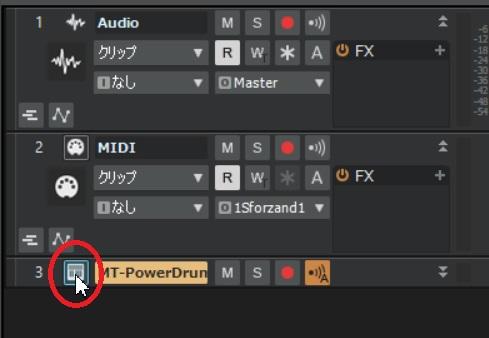 MT Power Drum Kit 2を起動