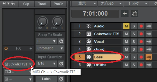 MIDIチャンネル振り分けの例